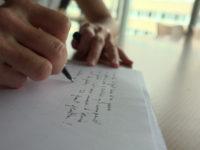 Cher journal…