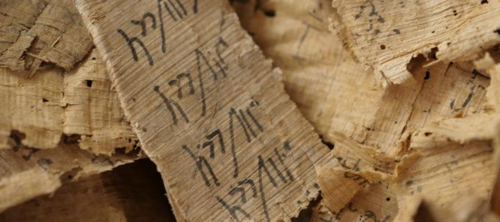 Les mystérieux papyrus du Musée Bible+Orient