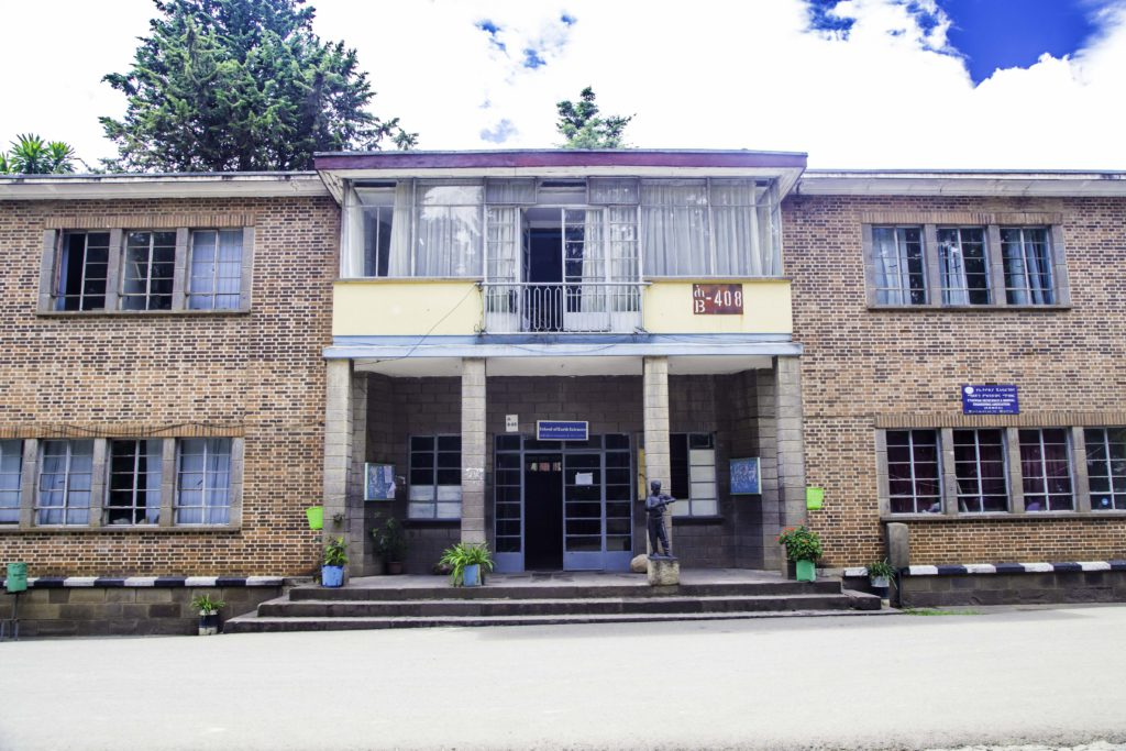 Institut des sciences de la Terre - Addis Abeba