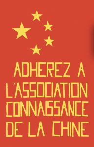 Panneau réalisé par l'association Connaissance de la Chine Lausanne