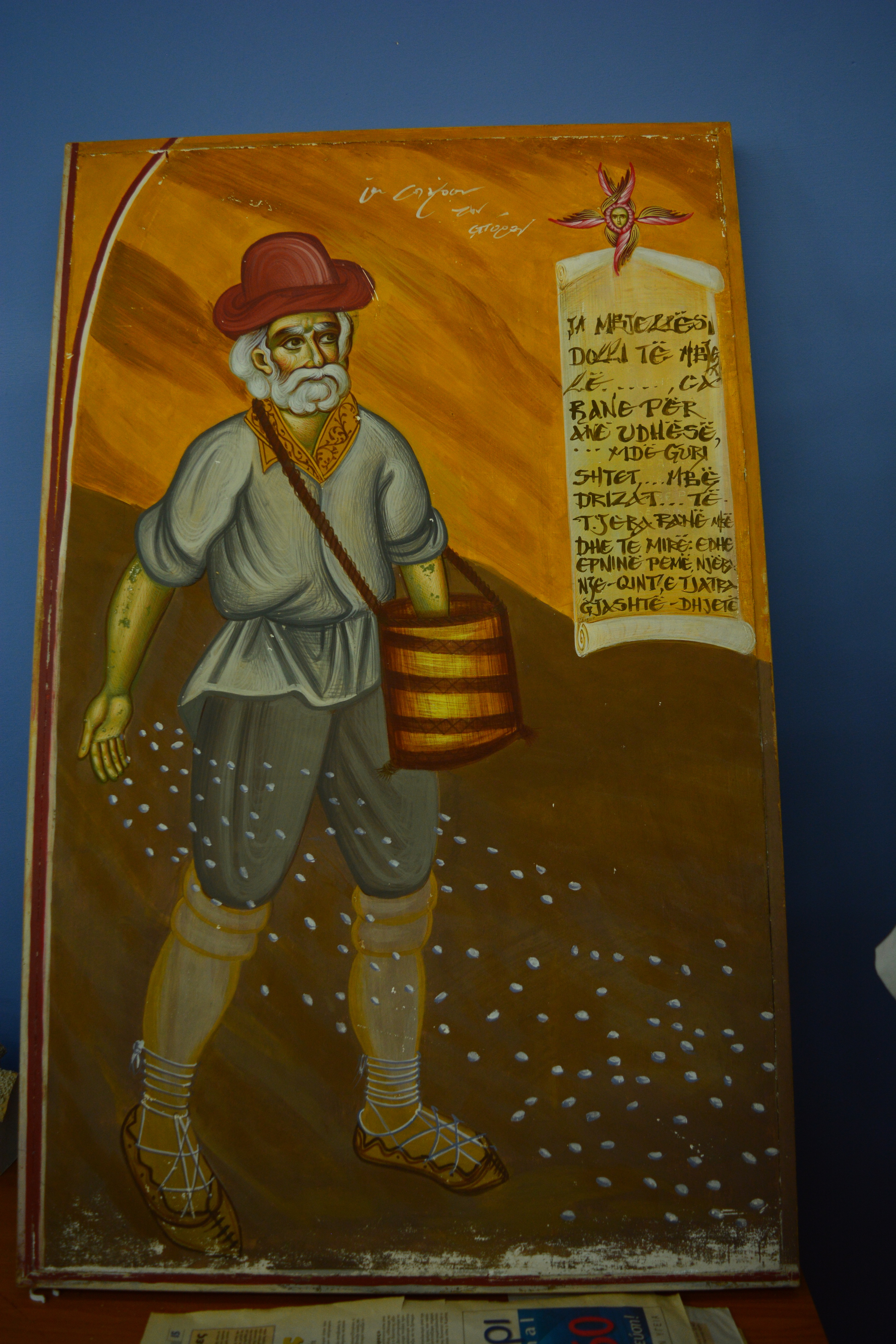 Icon of the Sower